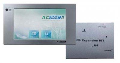 Sterownik centralny AC SMART II